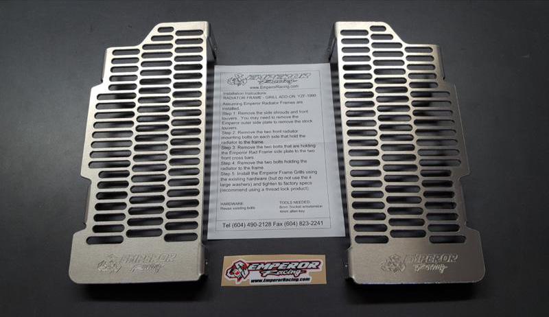 1990-Emperor-Radiator-Frame-Grill